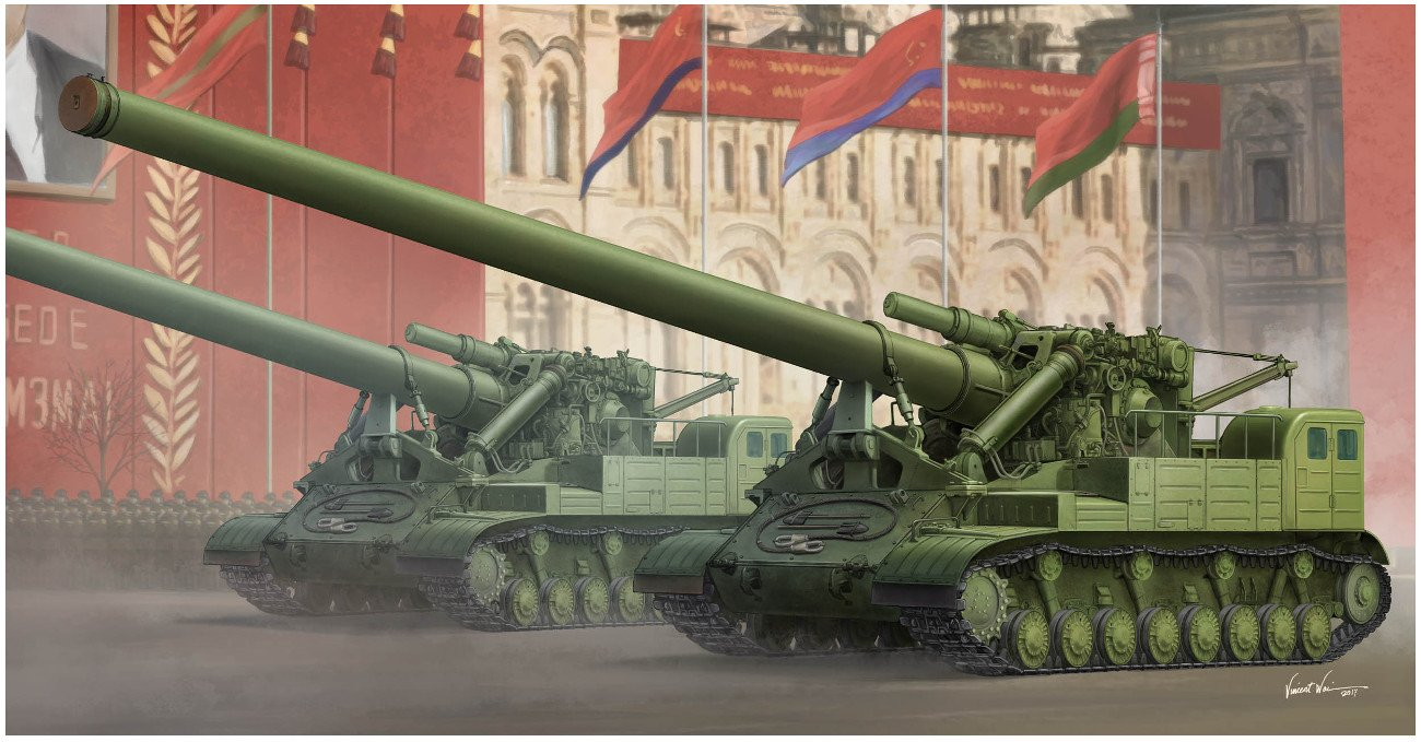 トランペッター 1/35 ソビエト軍 2A3 406mm自走砲 コンデンサトール プラモデル 09529 B07BFJN45Q
