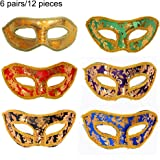 Allnice Masquerade Mask Mardi Gras Masks for Women/Men, Venetian Masks for Carnival Party/Halloween/ Costume/Fancy Dress Party etc
