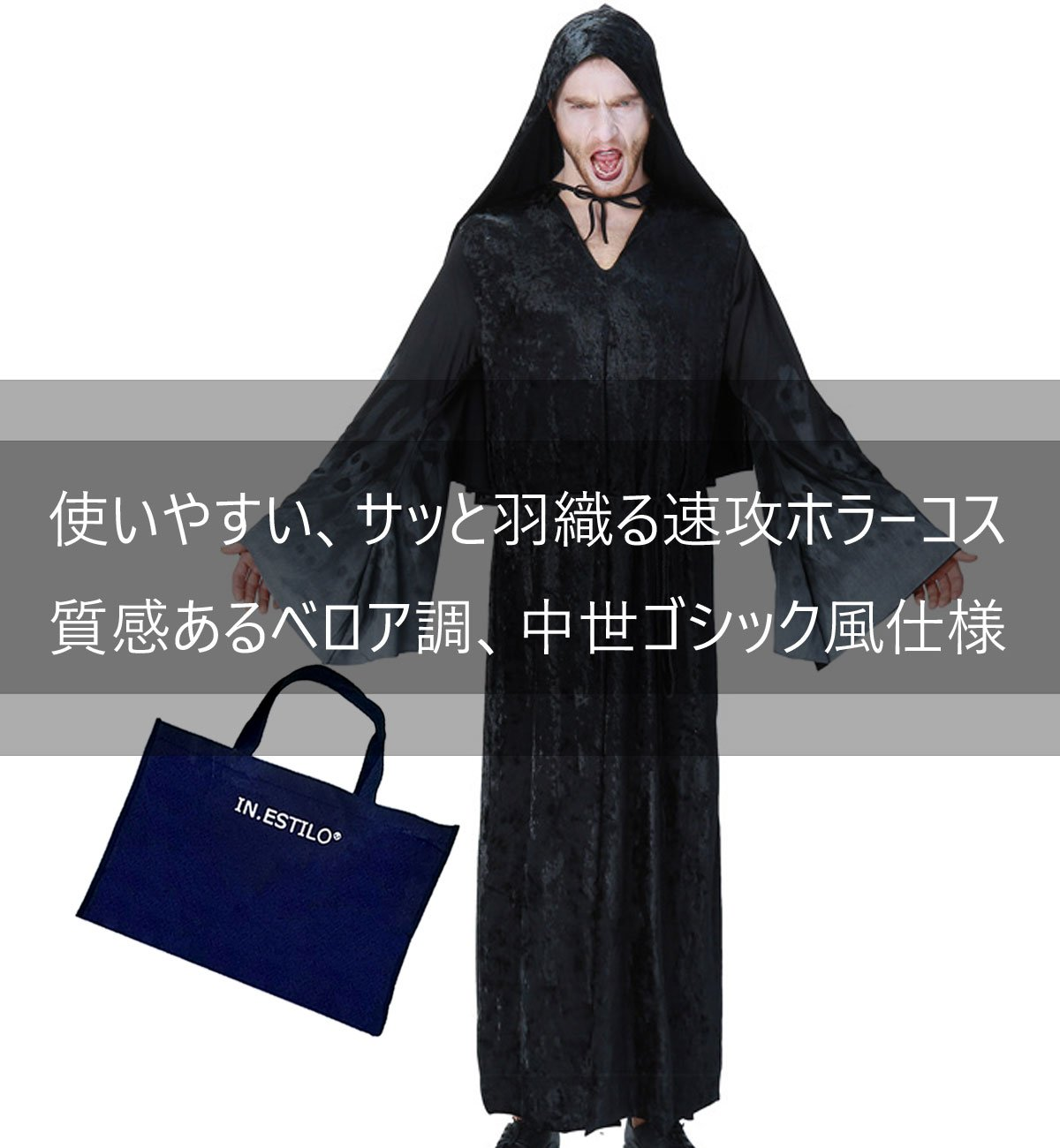 Amazon.com: Ghost Patterned Robe Costume Hombres Mujeres ...