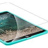 ESR iPad Pro 10.5 フィルム 【 貼り付けガイド枠付き 】 旭硝子製 0.3mm 三倍強化 10.5インチ 専用 液晶保護フィルム 高透明度 硬度9H 気泡ゼロ スクラッチ 指紋拭きやすい
