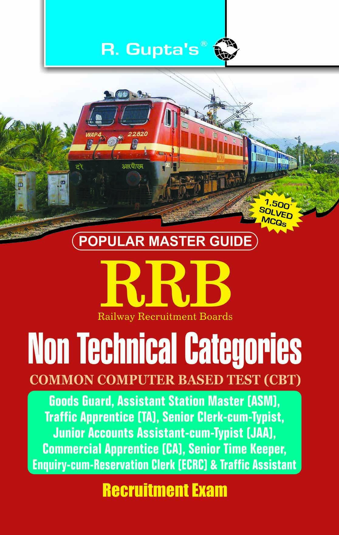Buy rrb cbt non technical popular categories 1st 2nd stage exam buy rrb cbt non technical popular categories 1st 2nd stage exam guide main book online at low prices in india rrb cbt non technical popular fandeluxe Choice Image