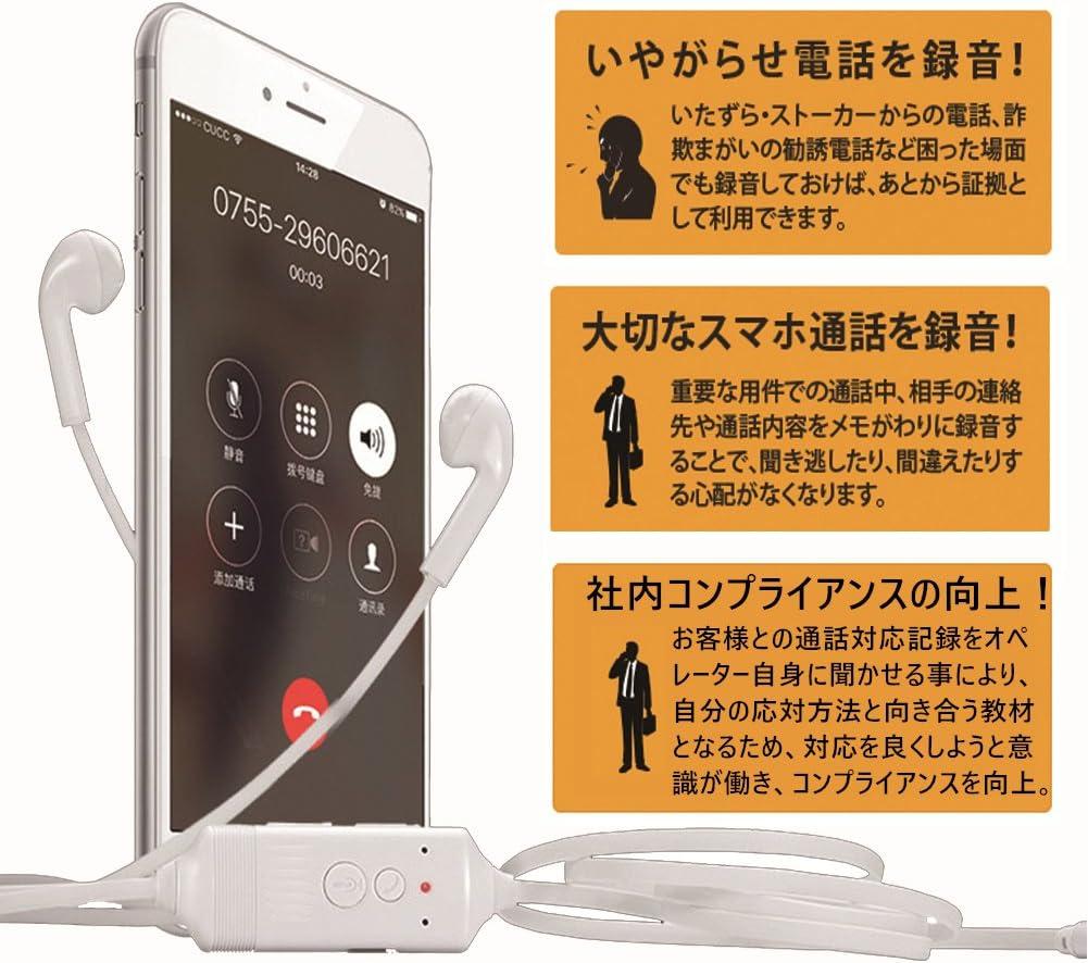 通話 録音 iphone