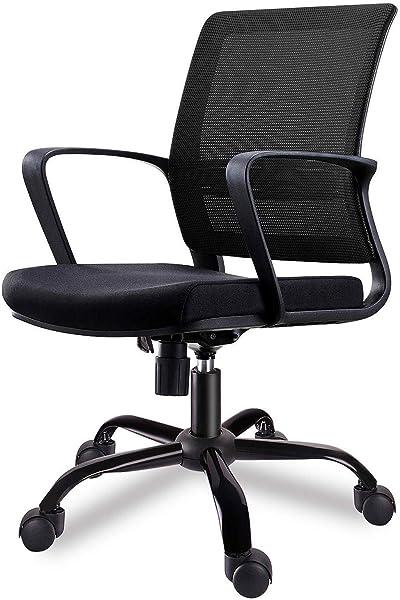 Smugdesk Mid-Back Ergonomic Office Lumbar Support Mesh Computer Desk Task Chair