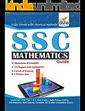 SSC Mathematics Guide