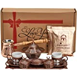 BOSPHORUS 16 Pieces Turkish Greek Arabic Coffee Making Serving Gift Set with Copper Pot Coffee Maker, Cups Saucers, Tray, Sugar Bowl & 6.6 Oz Coffee
