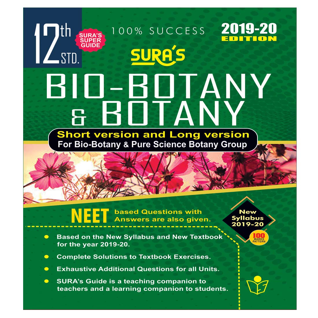Amazon in: Buy Biology XII Std Guide (EM) Book Online at Low