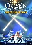 スーパー・ライヴ・イン・ジャパン [DVD]