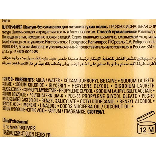 Amazon.com: L Oreal Professional Serie Expert nutrifier ...
