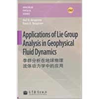 李群分析在地球物理流体动力学中的应用(英文版)