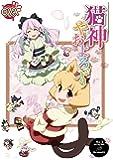 猫神やおよろずOVA [Blu-ray]