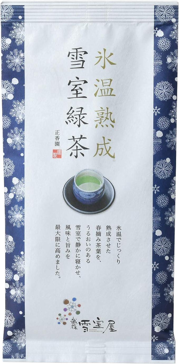 正香園 雪室熟成茶葉使用 氷温熟成 雪室緑茶 80g