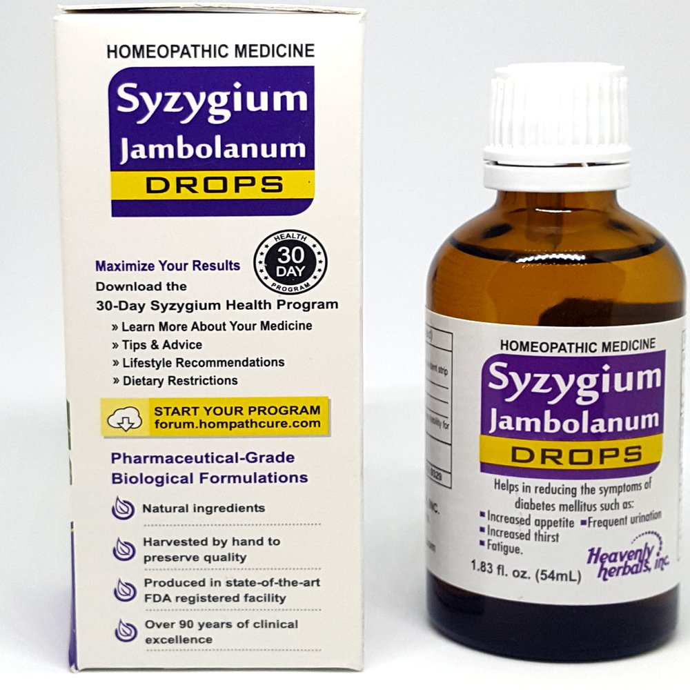 Syzygium Jambolanum Drops – for Frequent Urination, Increased Hunger,  Fatigue | Regulates