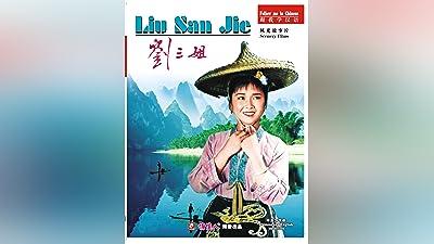 Liu San Jie(English Subtitled)