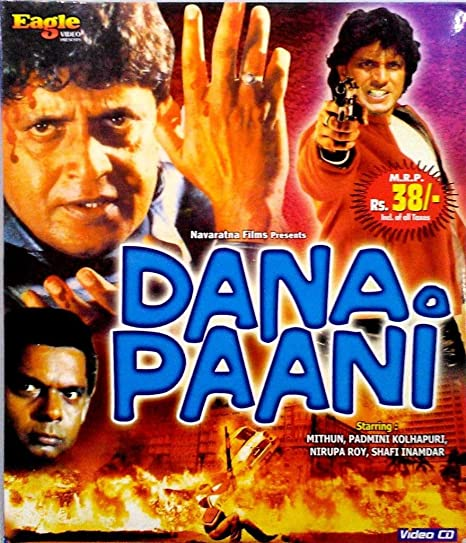 Amazon In Buy Super 5 Movie Pack Dana Pani Chal Mere Bhai Naya