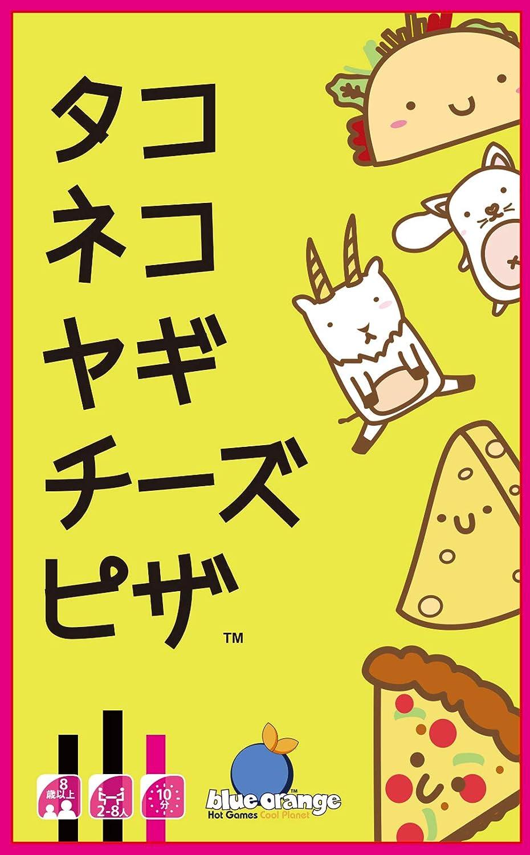 の チーズ ヤギ