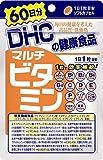 DHC マルチビタミン 60粒60日分  ×2個