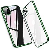 iPhone 11 Pro Max ケース クリア TPU 耐衝撃 シリコン 薄くて軽い 透明 メッキ加工 Qi充電対応 指紋防止 防塵 人気 スマホケース 6.5インチ ダークグリーン