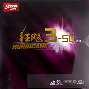 DHS Hurricane 3-50 Pips in Table Tennis Rubber sheet
