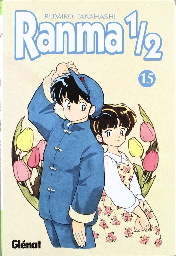 Download Ranma 1/2 15 (Spanish Edition) ebook
