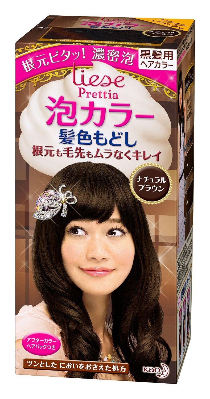 【花王】リーゼ プリティア 泡カラー髪色もどし ナチュラルブラウン ×20個セット B00URAJECS