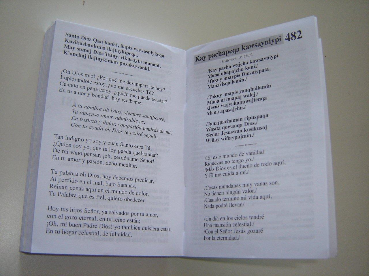 Bolivian Christian Songbook with 500 Songs / BILINGUAL QUECHUA - SPANISH version / Kusiywan Diosman Takinachej / Iskay Nan - Dos Caminos (Kay cuadroj ...