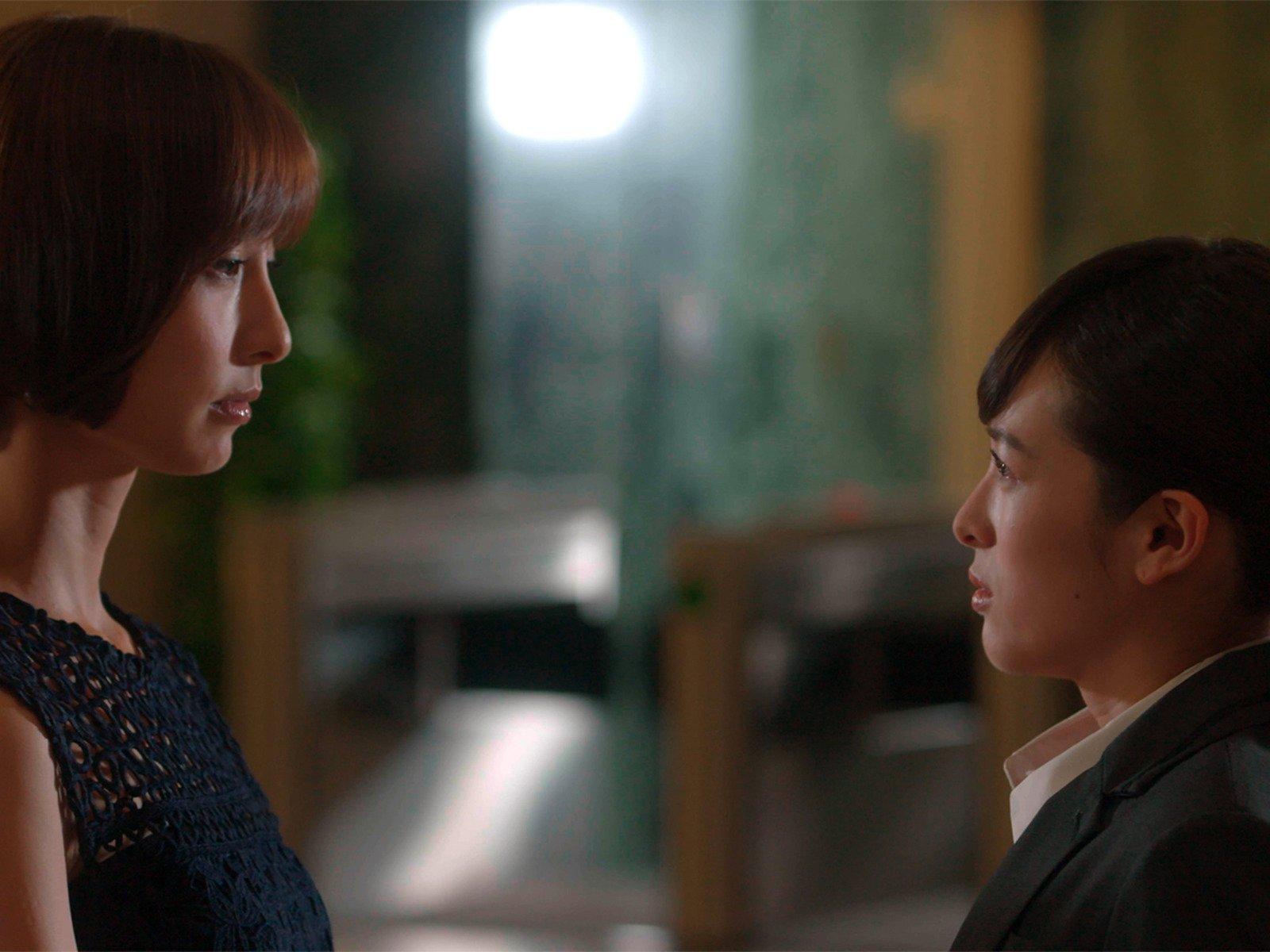Amazon com: Happy Marriage!? Season 1: Dean Fujioka, Nana Seino, Jin