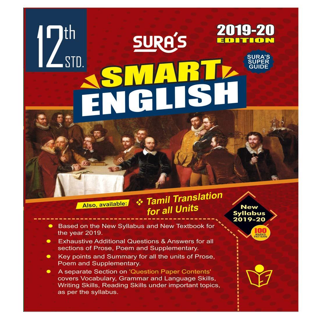 12th english guide pdf free download sura 2019