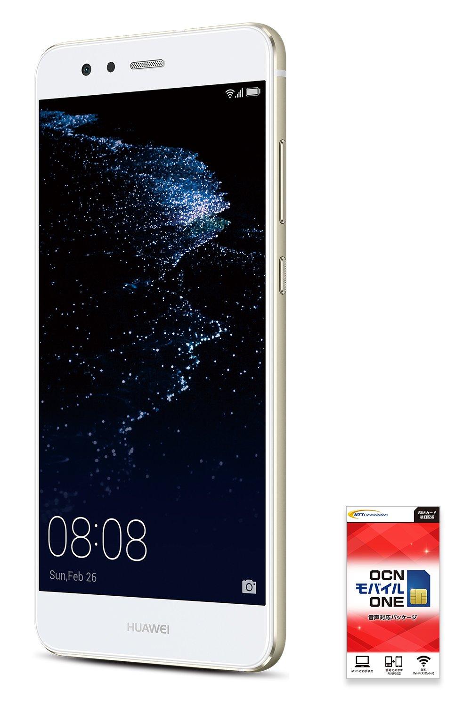 HUAWEI P10lite 【OCNモバイルONE SIMカード付】 (音声SIM, Pearl White)
