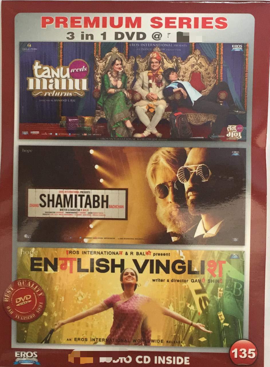 Amazon in: Buy Tanu Weds Manu Returns / Shamitabh / English