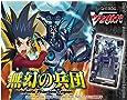 カードファイト!! ヴァンガード VG-EB04 エクストラブースター 第4弾 無幻の兵団 BOX