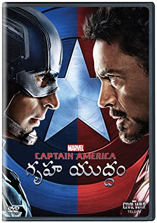 captain america the winter soldier full movie download in telugu 720p