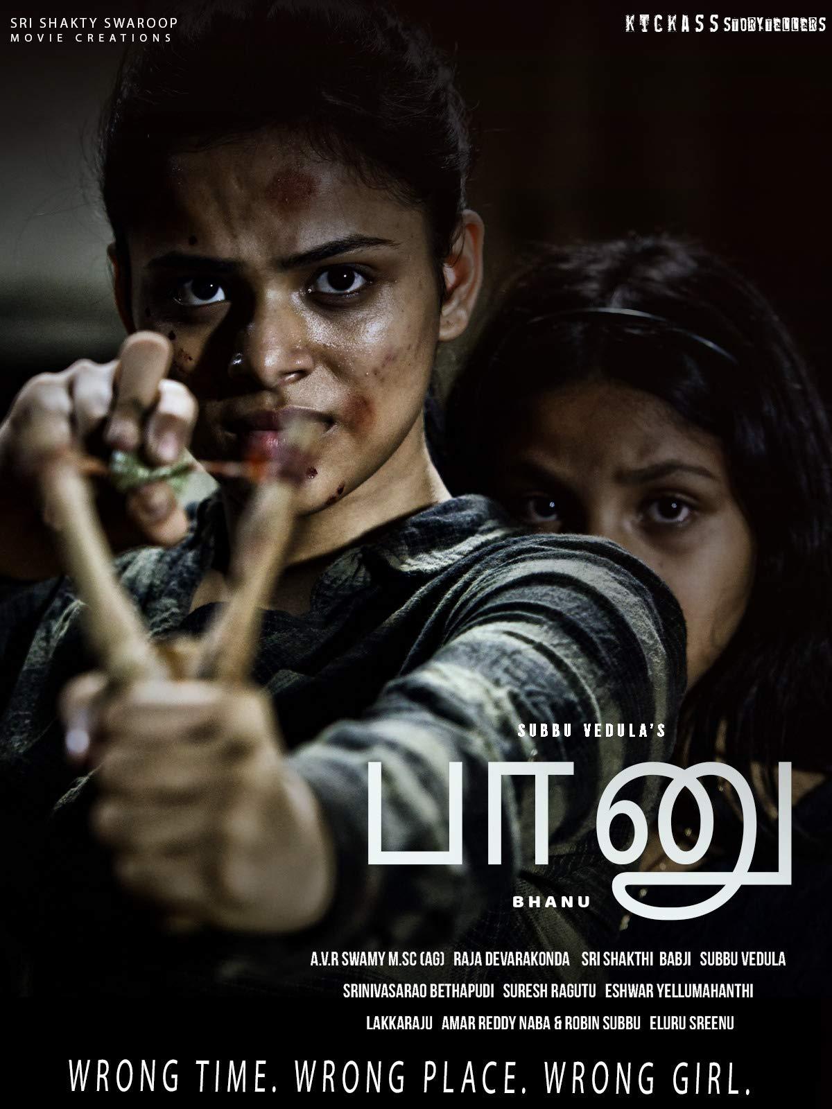 BHANU (Tamil)