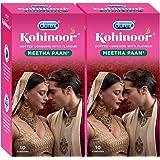 Durex Kohinoor Condoms - 10 Count (Pack of 2, Meetha Pan)