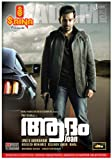 ADAM JOAN - Malayalam - DVD