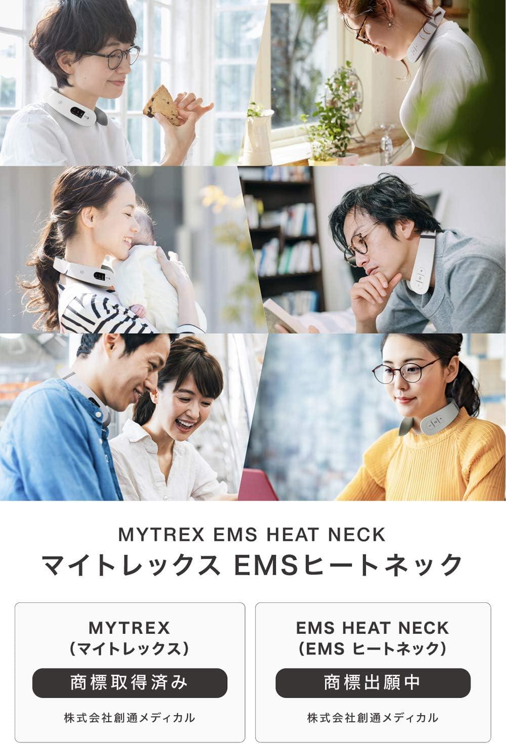 株式会社創通メディカル マイトレックス EMS ヒートネック 低周波 首 ネック EMS運動補助機器 コードレス 温熱器 MYTREX EMS HEAT NECK
