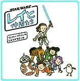 STAR WARS レイと仲間たち