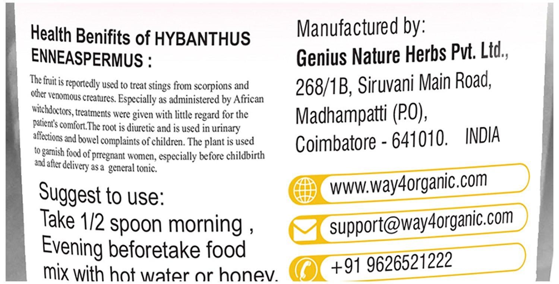 Way 4 Organic Pure Hybanthus Enneaspermus Raw Powder - 100g