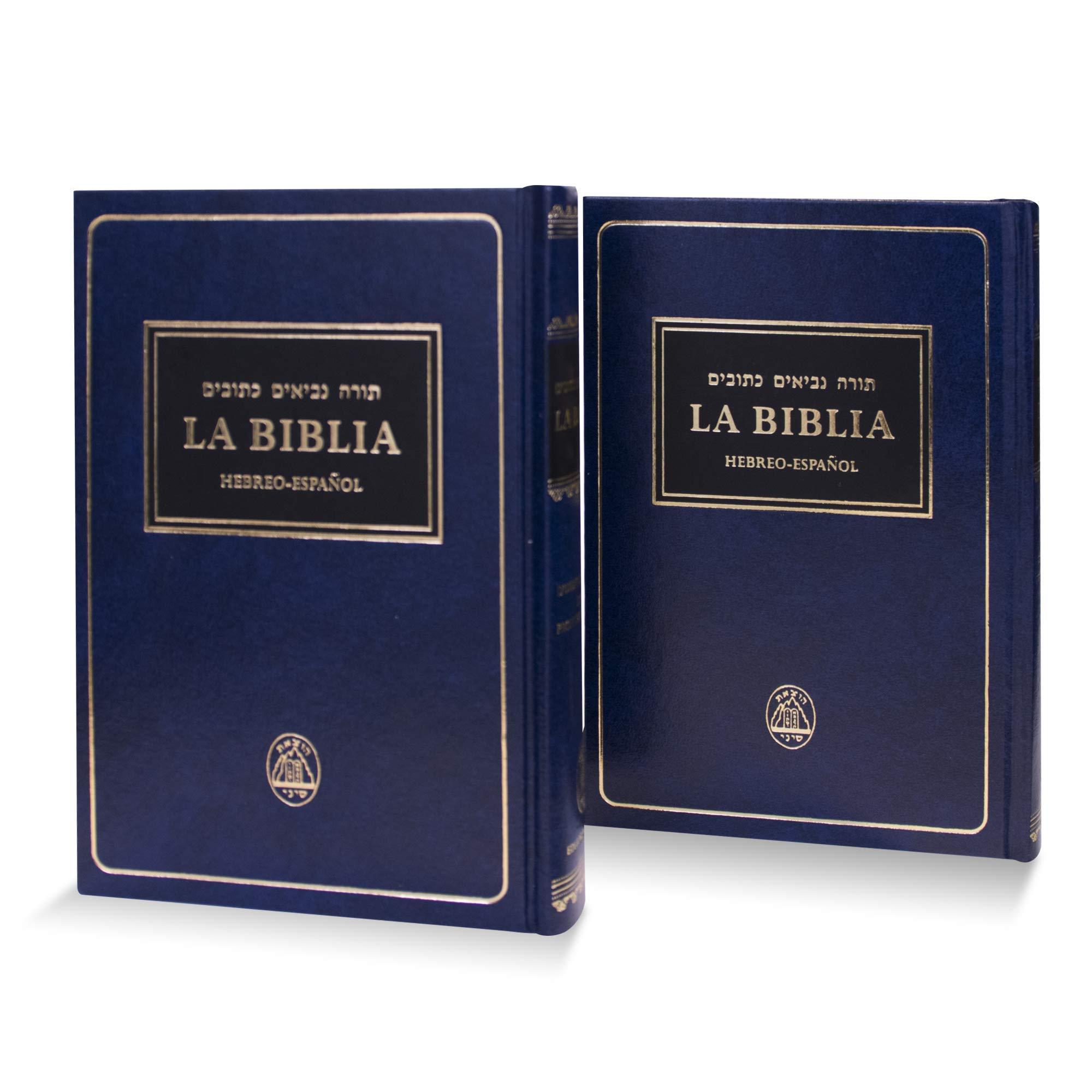 La Biblia Hebreo Español Versión Castellana Conforme A La Tradición Judía Sinai 7290003487189 Books