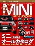 NEW MINI STYLE MAGAZINE 2019年3月号 VOL.60