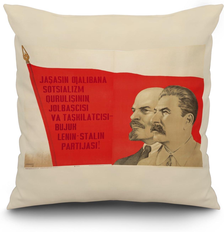 Amazon.com: Zinda Bod partijaji kabiri VA Lenin Stalin ...