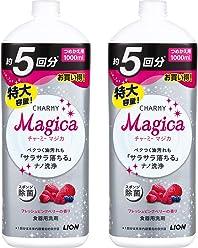 【まとめ買い 大容量】チャーミーマジカ 食器用洗剤 フレッシュピンクベリーの香り 詰め替え 1000ml×2個パック
