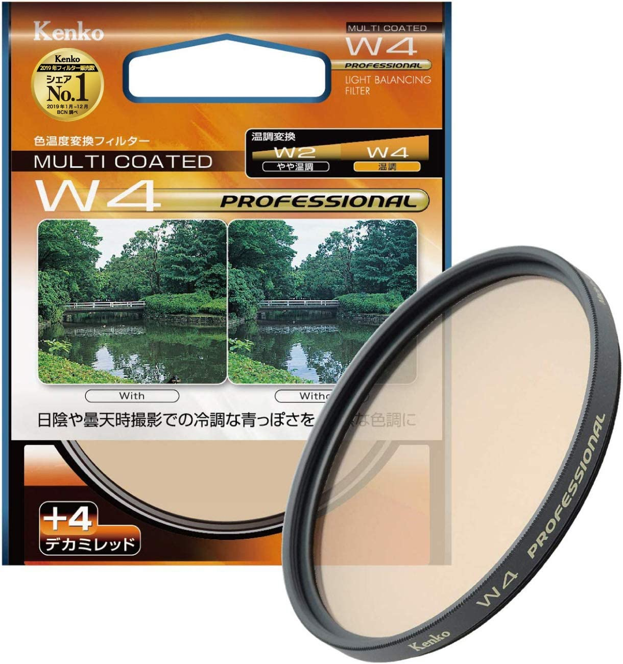 Kenko 72mm C2 Professional Multi-Coated Camera Lens Filters