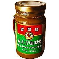 Ayam Brand 雄鸡标泰式青咖喱酱100g*2 (马来西亚进口)