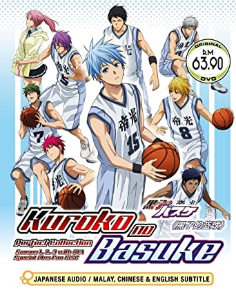 Amazon Com Kuroko No Basuke Basketball Complete Box Set Season 1 2 3 Ova Special 6 Discs Dvd Japanese Anime English Subtitles Movies Tv