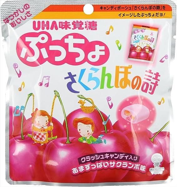 UHA味覚糖 ぷっちょ さくらんぼの詩 62g×6袋