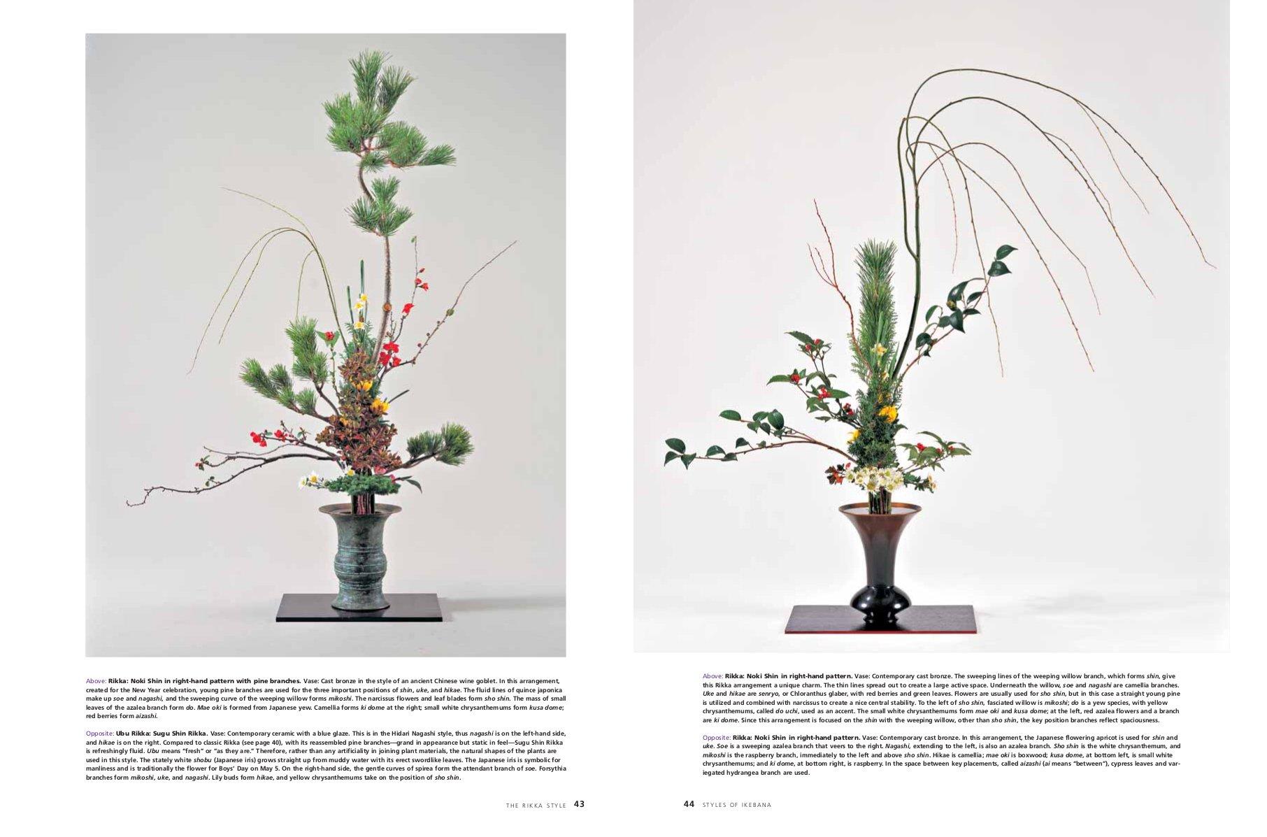 Ikebana: The Art of Arranging Flowers: Shozo Sato, Kasen Yoshimura:  9784805309438: Amazon.com: Books