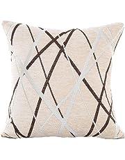 Cushion Cover, HUHU833 45cm*45cm Stylish Simplicity Polyester Sofa Throw Pillow Case Home Decor (White)