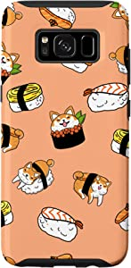 Galaxy S8 Shiba Inu Mixed Sushi Funny Japanese Food Pun Dog Lover Gift Case