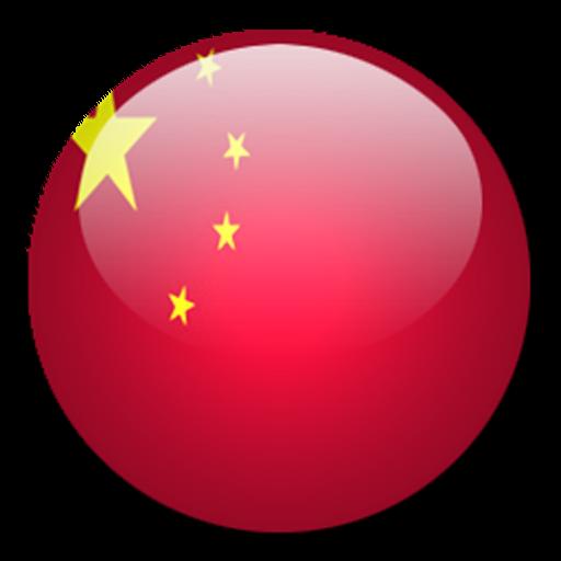 news-watch-china
