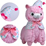 """KSB 20"""" Giant Huge Pink Good Night Plush Alpaca With Pyjamas And Nightcap,Cute Soft Stuffed Animals Cushion Toy Doll,Best Birthday Gifts For The Children Kids Over 1 Years"""